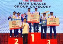 Peraih juara kompetisi AH-SRIC 2019 kategori Group Main Dealer